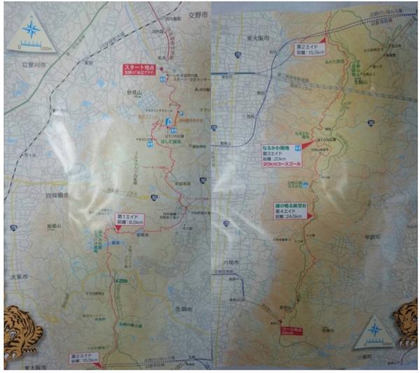 ikomayama trail11