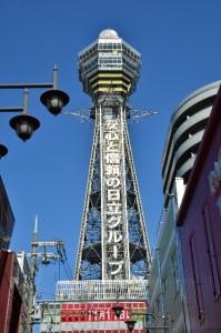 Osaka (6)