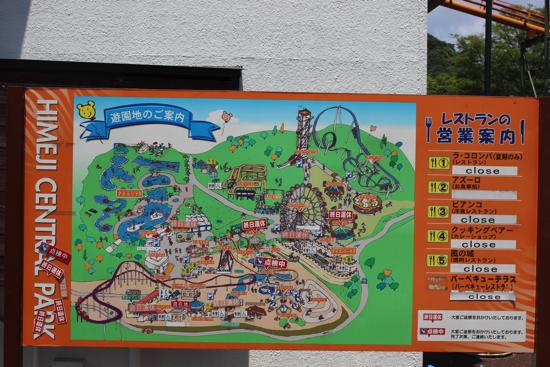 himeji_central_park_pool008