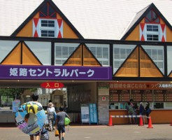himeji_central_park_pool064