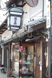 Nara (5)