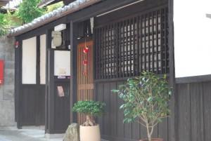 Nara (7)