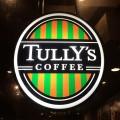 tullys-1