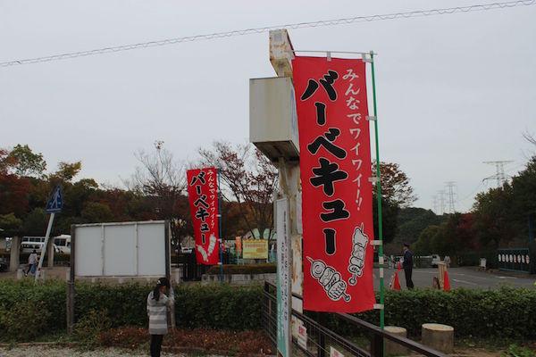 nodoka village45