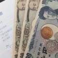 money4-300x225