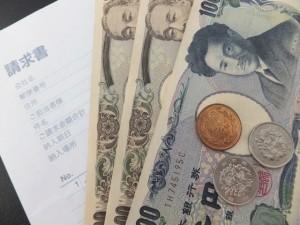 銀行や郵便局に振り込む前に価値のある硬貨かチェックしてみては?