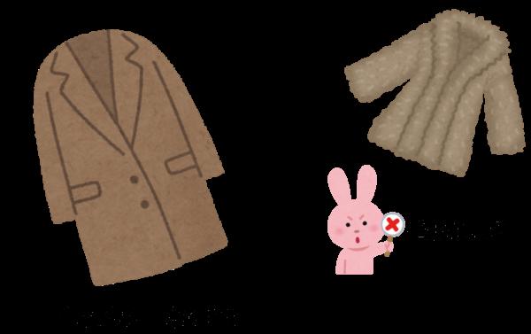 厄払いの服装・コートはどうする?