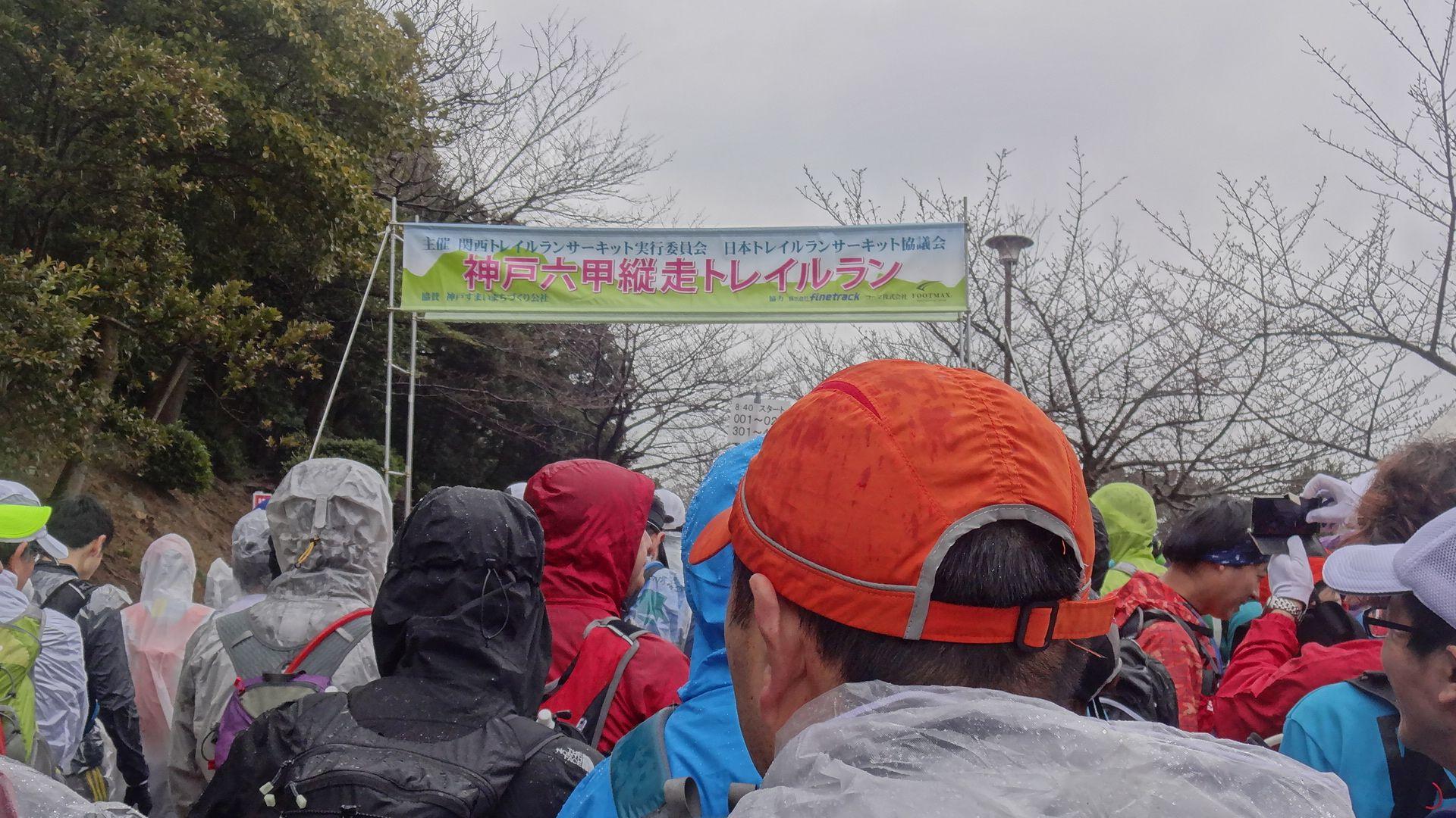rokko trail1