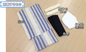 yukata-kitsuke1