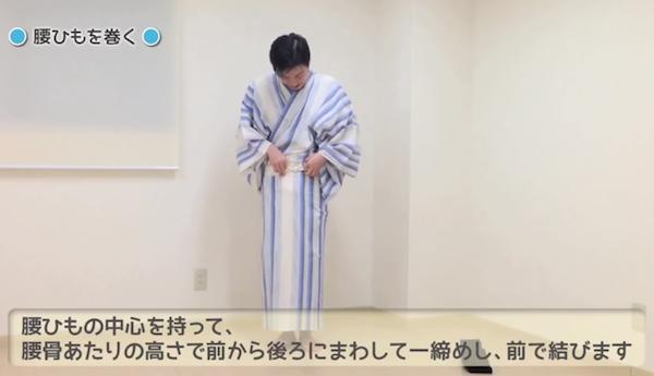 yukata-kitsuke10