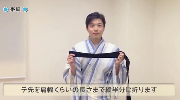 yukata-kitsuke13