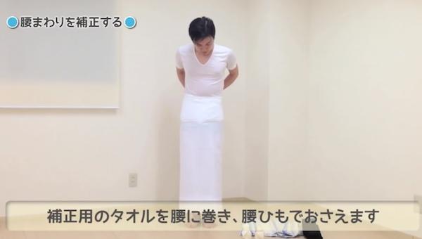 yukata-kitsuke2