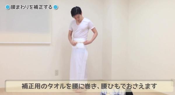 yukata-kitsuke3