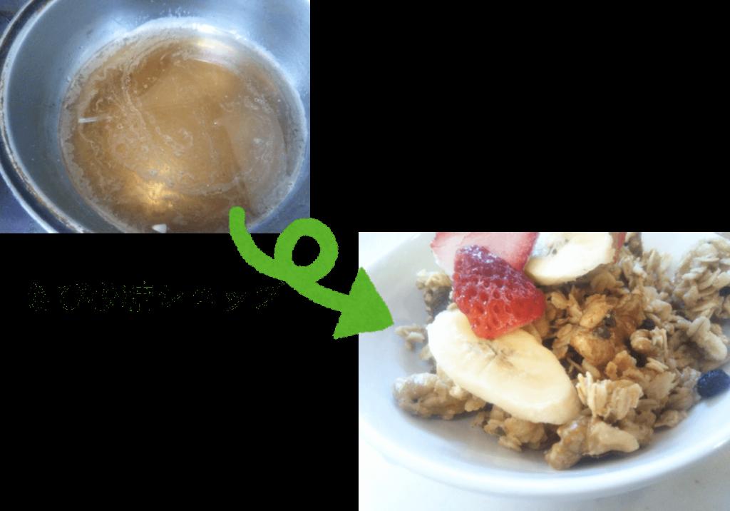 メープルシロップの代用きび砂糖シロップ