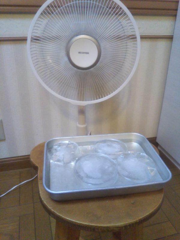 扇風機の効率的な使い方 氷水を扇風機の前に置く