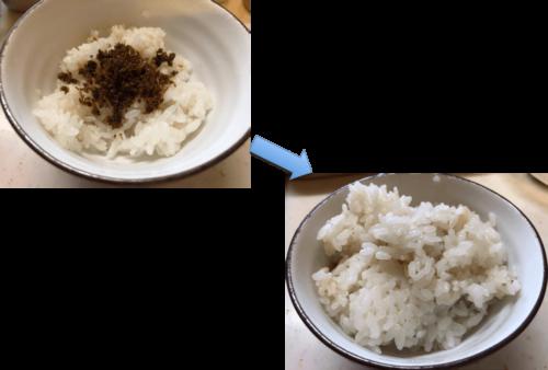 おにぎりを衛生的ににぎる方法お茶碗編