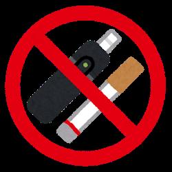 掌蹠膿疱症(しょうせきのうほうしょう)の予防策は禁煙
