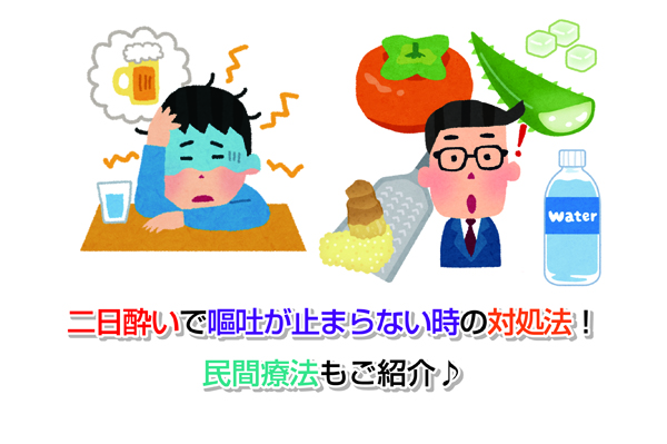 vomiting Eye-catching image
