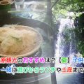 Tourism Shimabara Eye-catching image