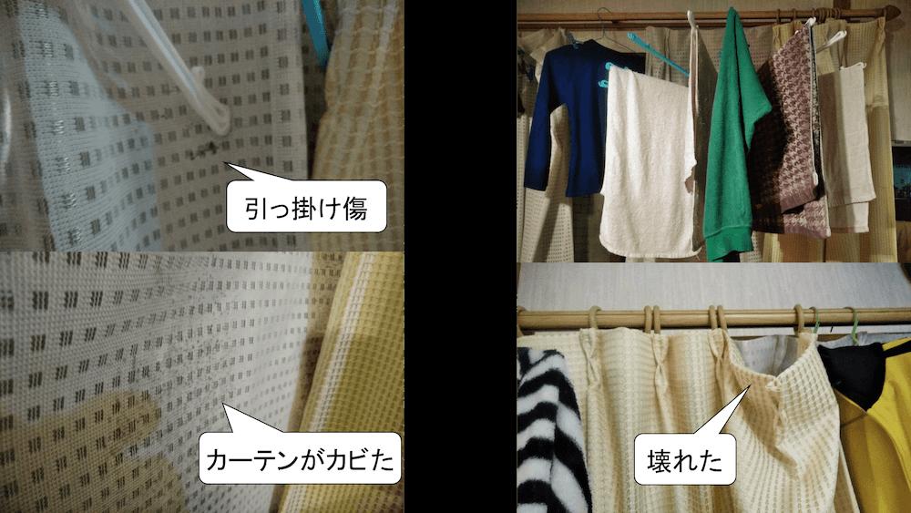 洗濯物 室内 干し