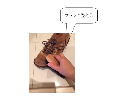 靴 カビ 取り スエード ブラシ