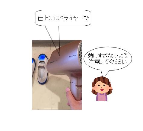濡れた 靴 乾かす ドライヤー
