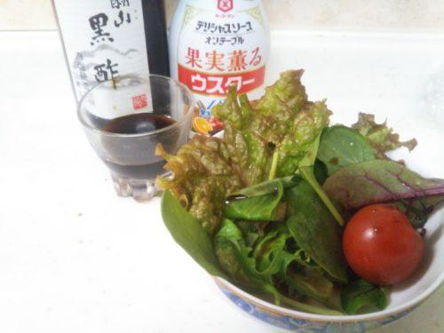 バルサミコ酢の代用品 黒酢+ウスター